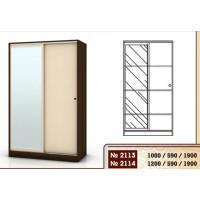 Двукрилен гардероб с плъзгащи врати 2113/ 2114