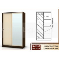 Двукрилен гардероб с плъзгащи врати 2117/ 2118