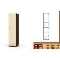 Еднокрилен гардероб с чекмедже и четири рафта 1505/1506