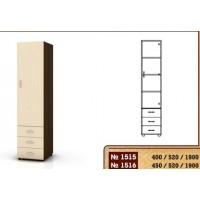 Еднокрилен гардероб с три рафта и три чекмеджета 1515/1516