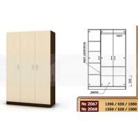 Трикрилен гардероб на цокъл, с лост, рафтове и ракла 2067/ 2068