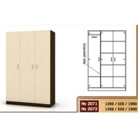 Трикрилен гардероб на цокъл, с лост и рафтове 2071/ 2072