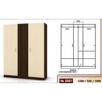 Трикрилен гардероб на цокъл, с лост и рафт 2087/ 2088