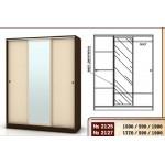Трикрилен гардероб с плъзгащи врати, на цокъл 2125/ 2126