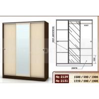 Трикрилен гардероб с плъзгащи врати, на цокъл 2129/ 2130