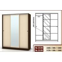 Трикрилен гардероб с плъзгащи врати, на цокъл 2133/ 2134