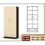 Двукрилен гардероб с чекмедже 2031/ 2032
