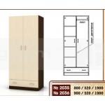 Двукрилен гардероб с лост, рафтове и чекмедже 2035/ 2036