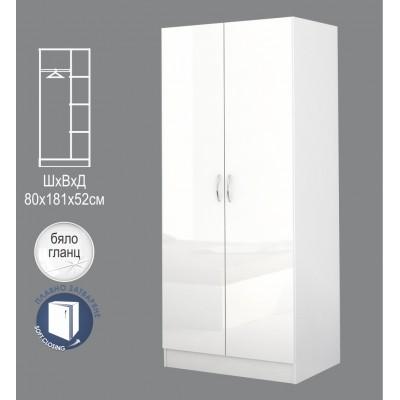 Двукрилен гардероб Аполо 1 бял гланц