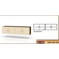 Надстройка за четирикрилен гардероб 1600