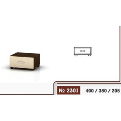 Нощно шкафче 2301