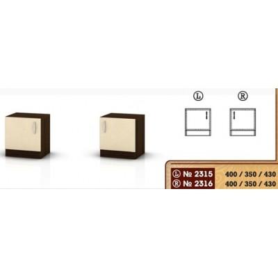 Нощно шкафче на цокъл 2315/ 2316
