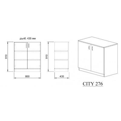 СКРИН CITY 3009