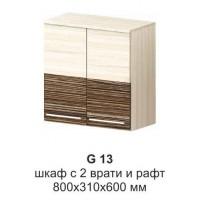 Тренто G 13