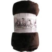 Одеяло ХД Кафяво 150х200 см/ 240г