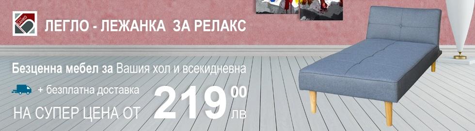 lejanka