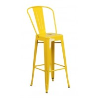 Метален бар стол LEO жълт