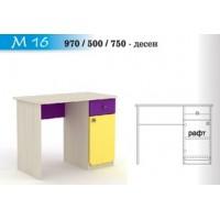 Модул Силия 16 - детско бюро