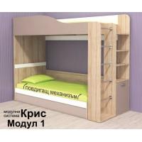 Двуетажно легло Крис Модул №1