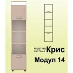 Висок шкаф с две врата и три ниши Крис Модул №16