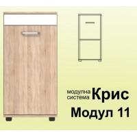 Холен шкаф с една врата Крис Модул №11