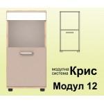 Холен шкаф с една врата и една ниша Крис Модул №12