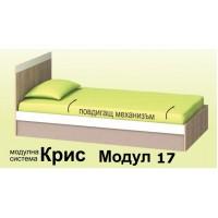 Легло с повдигащ механизъм Крис Модул №17