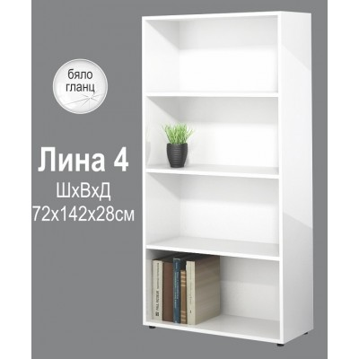 Етажерка Лина 4 бяло гланц