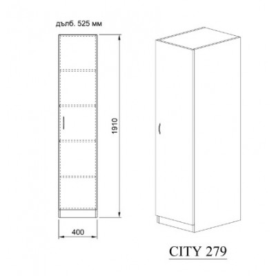 Еднокрилен гардероб City 1010
