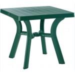 Квадратна пластмасова Маса Вива цвят зелен