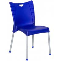 Пластмасов градински стол ACELYA тъмносин