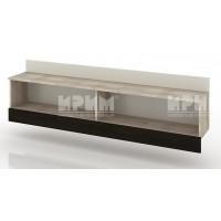 БЕСТА 66 - модул хоризонтална стенна етажерка 150 см