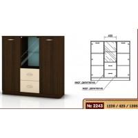 Комбиниран холен шкаф с вратички, витрина и чекмеджета 2243