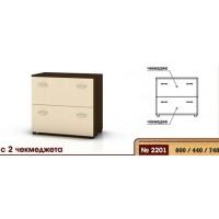 Скрин с две дълбоки чекмеджета 2201