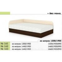 Легло 161 с повдигащ механизъм с амортисьори и заоблени табли в 3 размера