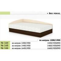 Легло 164 с повдигащ механизъм с амортисьори и скосени табли в 3 размера