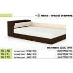 Легло 170 с повдигащи амортисьори, прави табли и ракла в 3 размера