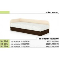 Легло с повдигащ механизъм и заоблени табли в 3 размера 104
