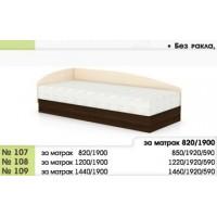Легло с повдигащ механизъм и скосени табли в 3 размера 107
