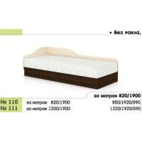 Легло 110 с повдигащ механизъм и извити табли в 3 размера