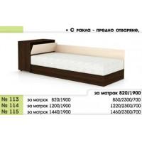 Легло 113 с повдигащ механизъм, прави табли и ракла в 3 размера