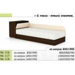 Легло 116 с повдигащ механизъм, заоблени табли и ракла в 3 размера