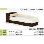 Легло 119 с повдигащ механизъм , скосени табли и ракла в 3 размера