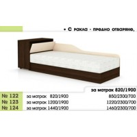 Легло 122 с повдигащ механизъм, извити табли и ракла в 3 размера