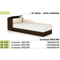 Легло 134 с повдигащ механизъм, извити табли и ракла в 3 размера