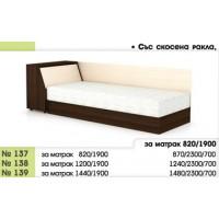 Легло 137 с повдигащ механизъм, прави табли и ракла в 3 размера