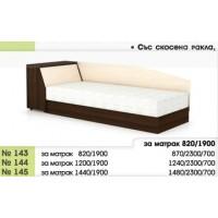 Легло 143 с повдигащ механизъм, скосени табли и ракла в 3 размера