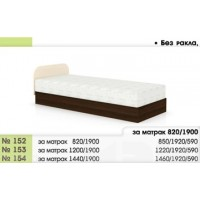 Легло 152 с повдигащ механизъм и заоблена табла в 3 размера