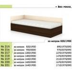 Легло 215 с повдигащи амортисьори и прави табли в 7 размера