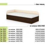 Легло 222 с повдигащи амортисьори и заоблени табли в 7 размера